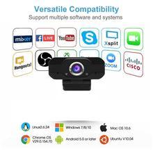 Компьютерные веб-камеры USB видео онлайн видео обучение полный HD1080PWebcam с микрофоном для компьютера / ноутбука и