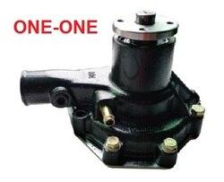 Pompa wodna silnik S4S