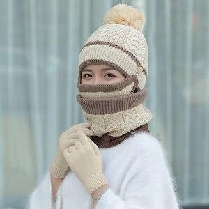 Image 4 - CHAOZHU 4 חתיכות חורף להתחמם סטי כפפות מסכת כובע צעיף פומפונים כובע נשים מתנה סטים לעבות שלג יום קר ורוח עמיד