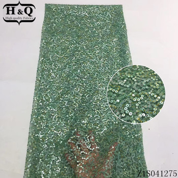 H&Q popular african sequins lace fabric 2020 high quality embroidered nigerian tulle fabrics 5 yards french net laces for sewing