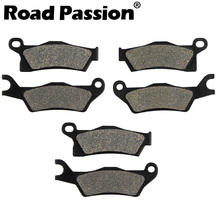 Road Passion Motorcycle Front and Rear Brake Pads for Can Am Outlander 450 500 Max 650 800 1000 4X4 EFI STD DPS XT ATV 2012-2017