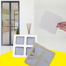 24Pcs/Set Anti-Insect Fly Door Window Anti Mosquito Screen Net Mesh Repair Tape Patch Adhesive Stickers for Home Office(China)