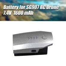 Bateria do drona część zamienna wymienna bateria 7.4V 1600 mAh bateria li-po do SG907 akcesoria drona zdalnie sterowanego