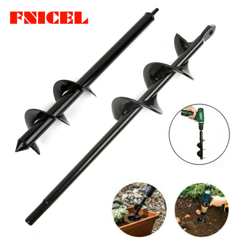 Garden Auger Spiral Hole Drill Flower Pot Digging Farm Planting Auger Digging Spiral Bit For Electric Drill Modified Ground