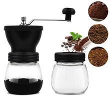 Кофемолка ручной работы Бытовая мельница для приготовления кофейных