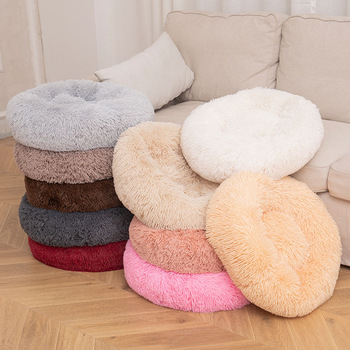 Super Soft Dog Bed Round Washable Long Plush Cat Bed Sofa For Dog Chihuahua Dog Basket Pet Bed Hondenmand Dropshipping VIP Link 1