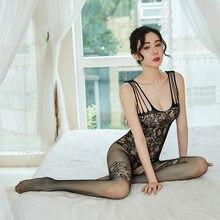 Sexy Bodystocking Fishnet Sleeveless Bodysuits Erotic Lingerie Open Crotch Elasticity Mesh Hot Porn Sexy Underwear Costumes