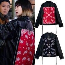 Куртка женская Свободная из экокожи с длинным рукавом 42 75