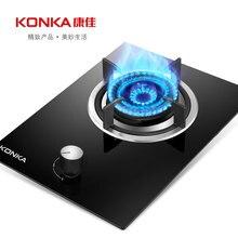 Fogão a gás único-olho fogão doméstico 4.8kw grande poder de fogo desktop/incorporado 12t gás natural embutido fogão a gás
