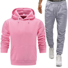 Hot 2019 fashion hooded sweater loose casual cotton solid color hoodie + sportswear suit elastic waist