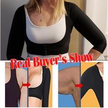 Arm Shaper Upper Back Support Shoulder Brace Belt Posture Corrector Women Shapewear Slimmer Seamless Top Bra Cardigan Crop Top