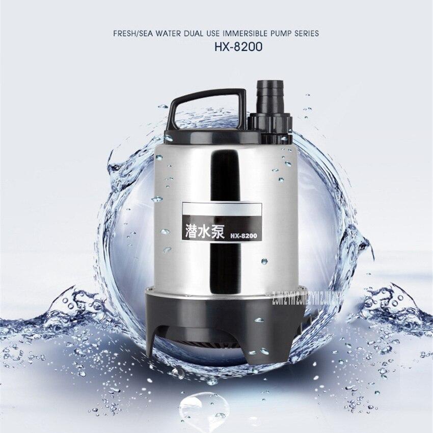 HX-8200/HX-8400/HX-8670 Многофункциональный погружной насос для аквариума погружной насос для пресной морской воды двойного назначения погружной