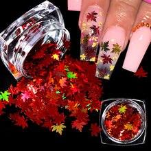 Голографический кленовый лист rikonka блеск для ногтей в форме