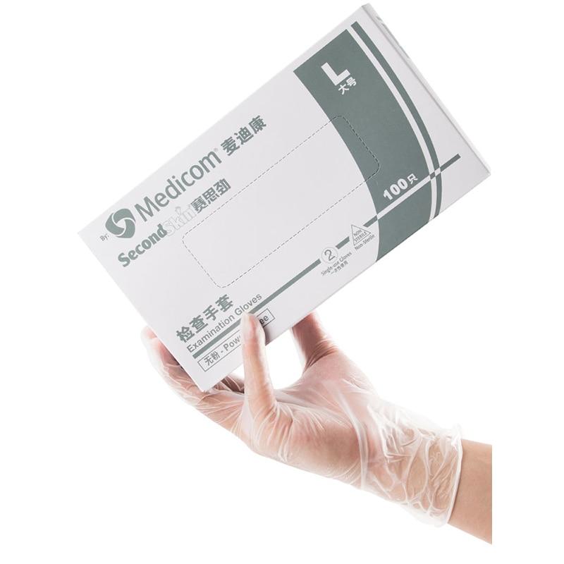 100 Pcs Food Grade PVC Examination Disposable Vinyl Gloves