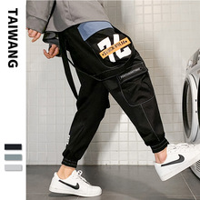 #2205 Hip Hop Dance Pants Men Side Multi Pockets Pencil Harem Cargo
