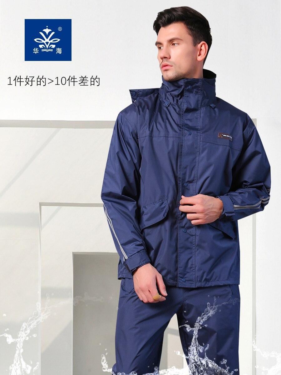 Waterproof Pants Raincoat Jacket Set Plastic Outdoor Poncho Raincoat Hiking Survival Capa De Chuva Moto Plastic Suit JJ60YY