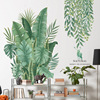 Nordic style Banana Leaf Wall Stickers for Living room Bedroom Dining room Kitchen Kids room DIY Vinyl Wall Decals Sofa Murals 1