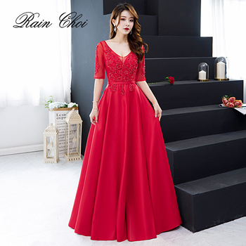 Half Sleeves Evening Dresses 2020 A Line Prom Party Gowns Long Formal Dress