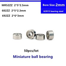 50pcs MR52 682 692 618/2 619/2Z ZZ 2*5*6*2.5*2.3*3 mm miniature deep groove ball bearing Bore Size 2mm Inner Diameter