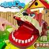 Creative Practical Jokes Mouth Tooth Alligator Hand Children's Toys Family Interaction Games Classic Biting Hand Dog Game