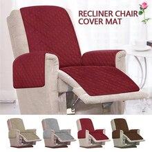 Fodera per divano elasticizzata reclinabile cuscino di protezione reclinabile in carbone fodera per mobili antiscivolo fodere per braccioli rimovibili reversibili