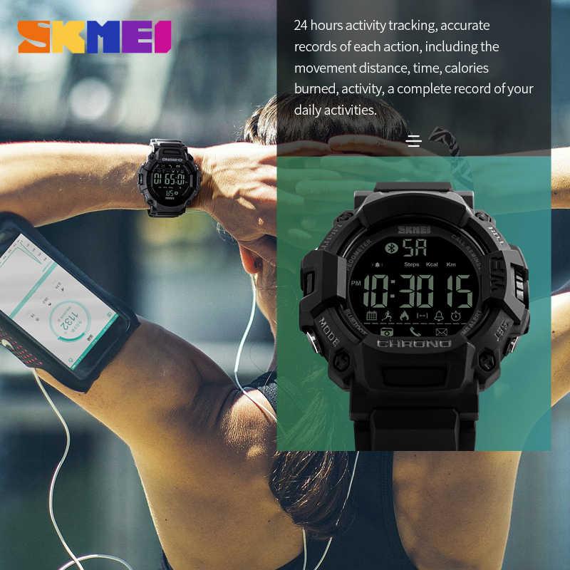 SKMEI 1249 スマートウォッチ防水スマートウォッチカロリーコールリマインダ Bluetooth 腕時計リロイ知的なアンドロイド Ios 用