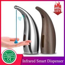 300mL Soap Dispenser Automatic Soap Dispenser Infrared Smart Sensor Dispenser Pump Liquid Foam Dispensers For Kitchen Bathroom цена 2017