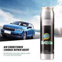 Флуоресцентный агент для обнаружения утечки автомобильного кондиционера, 80 мл