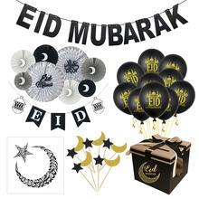 Mübarek EID balon kolye ramazan dekor İslam ramazan ve Eid ev dekor için Eid Al Adha için EID müslüman dekor ramazan hediye