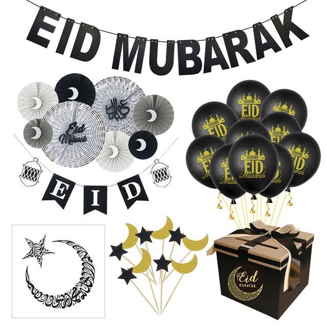 MUBARAK EID Balloon Pendants Ramadan Decor Islamic Ramadan And Eid Decor For Home Eid Al Adha EID Muslim decor Ramadan Gift