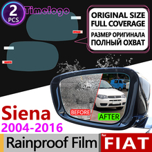 For Fiat Siena 2004~2016 Full Cover Anti Fog Film Rearview Mirror Anti-Fog Films Accessories Petra Palio Dodge Forza Vision 2008