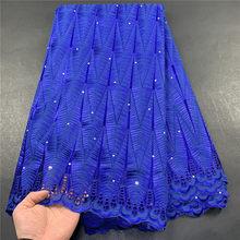Yüksek kaliteli afrika nijeryalı tül dantel kumaş düğün parti kıyafeti elbise Swiss100 % 100 pamuklu kumaş işlemeli şam 5 metre