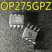 Free shipping  5pcs OP275GP DIP-8 OP275 DIP OP275GPZ OP275G DIP8  Brand new original цена 2017
