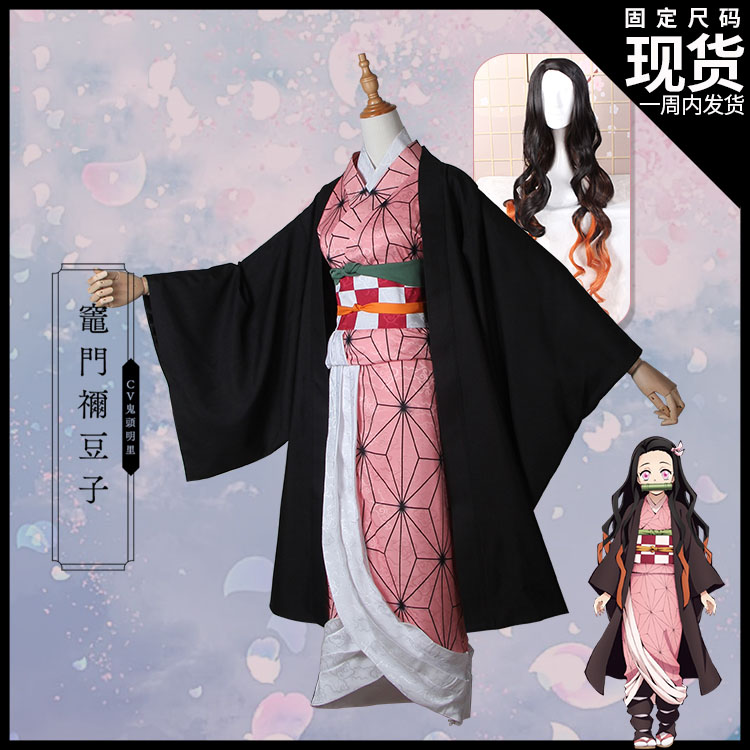 Anime! Demon Slayer: Kimetsu No Yaiba Kamado Nezuko Lovely Kimono Uniform Cosplay Costume Halloween Suit Any Size Free Shipping