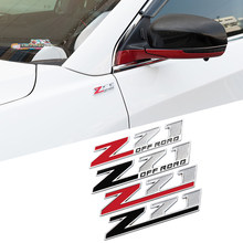 3D Car metal tahoe car stickers For Chevrolet tahoe z71 car accessories Car sticker(China)
