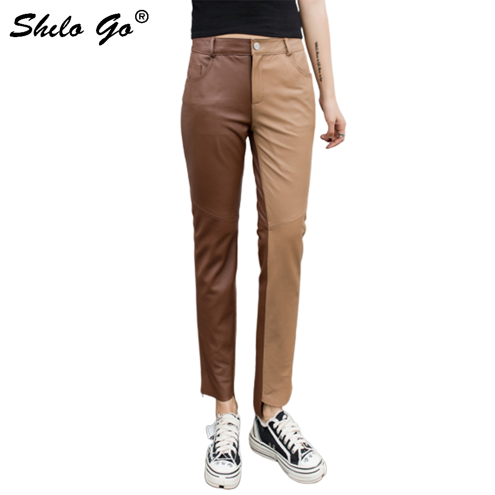 Genuine Leather Pants Highstreet Color Cut-and-Sew Khaki Panel Trousers Women Autumn Office Lady Elegant Slim Fit Straight Pants