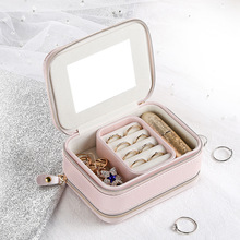 Jewelry Casket Cosmetic Storage Box Makeup Packing Organizer Multi-function Earrings Ring Container Case Portable Leather new arrive hot 2pc set portable jewelry box make up organizer travel makeup cosmetic organizer container suitcase cosmetic case