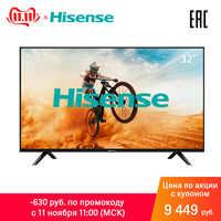 "Smart TV Sets 32 Zoll Fernseher Hisense 32 ""32E5600EE HD Smart TV Vidda 2,5"