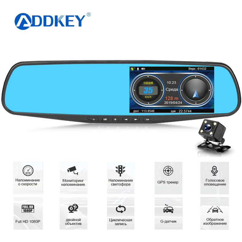 Addkey Auto Dvr Speedcam Spiegel Camera Radar Detector Auto Video Recorder Full Hd 1080P Dash Camera Dual Lens Rear view Camera