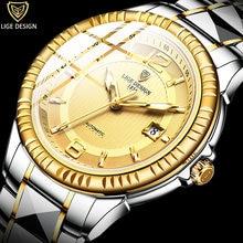 Часы наручные lige Мужские автоматические модные золотистые