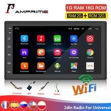 "AMPrime 2 Dinรถวิทยุ7 ""Autoradio AndroidรถมัลติมีเดียGPS Bluetooth FM/USB/AUX MP5ผู้เล่น2dinรถสเตอริโอBackup Monitor"