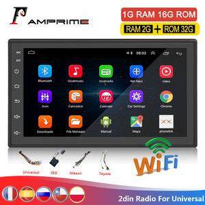 Image 1 - AMPrime Samochodowy odtwarzacz multimedialny 2 DIN z GPS, 7 calowy ekran, Android, Bluetooth, radio FM, wsparcie stereo, wejścia USB i AUX, MP5