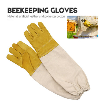 Protective Beekeeping Gloves Sheepskin Anti bee Professional for Apiculture  beehive