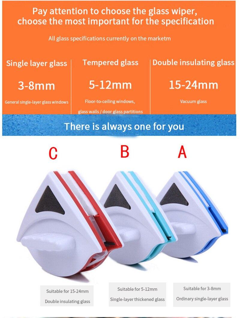 Nettoyeur pour fenêtres magnétique double-face