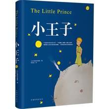 Libro de The Little Prince (Edición China) para niños, Envío Gratis