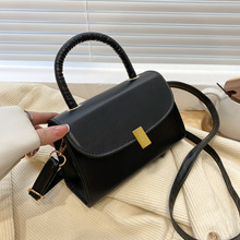 Women's Bag Messenger-Bag Small-Bag Square One-Shoulder Personalized Portable New-Fashion
