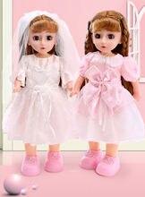 43 см большой говорящий Интеллектуальный костюм dolly для девочек