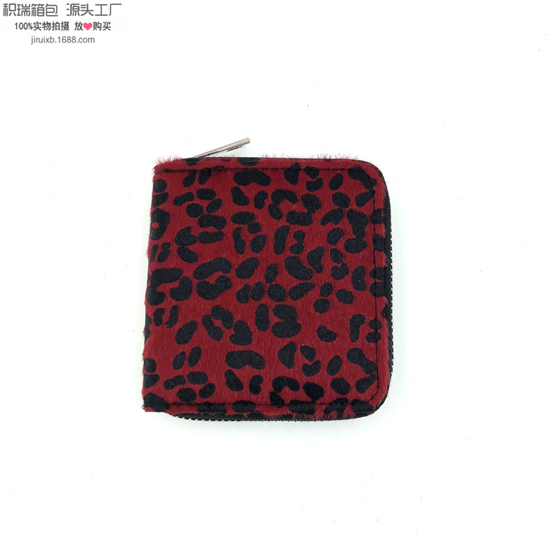 New Hot Selling Short Plush Titoni Bao Wallet Students Women's Short Zipper Bag Purse Document Package