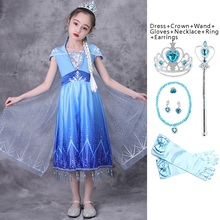 Snow Queen 2 New Elsa Dress Up for Girls Summer Princess Wing Cape Sequins Elza Fancy Costume Children Halloween Party Clothes girls elsa elza princess dress kids summer costume with cape children clothes halloween birthday party cosplay fantasia dress