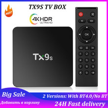Tx9s caixa de tv android tx9s amlogic s912 2gb 8 octa núcleo 4k bluetooth 4.0 2.4g + 5g duplo wifi tvbox definir tv superior caixa rápida tx9 s novo